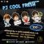 แผ่นน้ำหอมปรับอากาศ PJ Cool Fresh thumbnail 1
