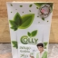 Colly Chlorophyll Plus Fiber (คอลลี่ คลอโรฟิลล์ พลัส ไฟเบอร์) thumbnail 1