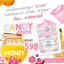 Candy Supper White Mask by MN Shop 35 ml. มาส์คแคนดี้ พอกผิวขาว thumbnail 4