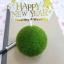 ป้ายพลาสติก Happy New Year สีทอง (ราคา/ชิ้น) thumbnail 1