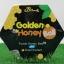 มาส์กลูกผึ้ง B'Secret Golden Honey Ball thumbnail 1