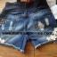 กางเกงคลุมท้อง ยีนส์ปักลูกไม้ size XL thumbnail 4