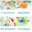 เพลยิมเสริมพัฒนาการสำหรับเด็กทารก thumbnail 2