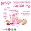 Aroly Hydrolyzed Collagen Tripeptide 10,000 mg. อาร์โรลี่ คอลลาเจน จากปลาทะเลน้ำลึก thumbnail 7