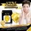 ATM Diamond Gold Soap 30 g. สบู่เพชรทองคำ สุดยอดคุณค่าอาหารผิว thumbnail 7