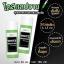 Lab-y White Booster Body Serum 50 ml. โดสแลปวาย thumbnail 8