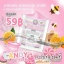 Candy Supper White Mask by MN Shop 35 ml. มาส์คแคนดี้ พอกผิวขาว thumbnail 2