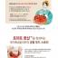 Skinfood Premium Tomato Whitening Spot Eraser thumbnail 4