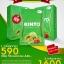 Kinto(คินโตะ) ใหม่ ผลิตภัณฑ์ดีท๊อคซ์ ลดพุง ล้างสารพิษ แก้ท้องผูก thumbnail 1