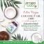 Propo Coco Coconut Oil 1000 บรรจุ 30 แคปซูล thumbnail 1