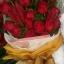 ช่อดอกไม้ 39 thumbnail 1