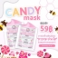 Candy Supper White Mask by MN Shop 35 ml. มาส์คแคนดี้ พอกผิวขาว thumbnail 10
