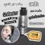 Detoxing Powder by Three Brand 50 g. ผงล้างหน้า สูตรดีท็อกซ์ ดูดซับสารพิษ thumbnail 4
