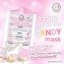 Candy Supper White Mask by MN Shop 35 ml. มาส์คแคนดี้ พอกผิวขาว thumbnail 8