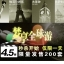 Arthome40 ภาพกรอบลอยวินเทจ landmark thumbnail 5