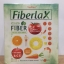 Fiberlax (ไฟเบอร์แล็กซ์) thumbnail 1