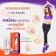 Wonder Body Shape by V2 Revolution 100 g. วันเดอร์ บอดี้ เชพ เจลร้อนสลายไขมัน แถมฟรี!! Wonder Body Wrap thumbnail 1