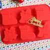 พิมพ์ขนม คริสมาส B718