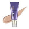 The Face Shop Magic Cover BB Cream SPF20/PA++ 45ml. #V201 Apricot Beige