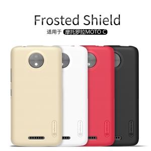 เคสมือถือ Moto C/Moto C 4G รุ่น Super Frosted Shield