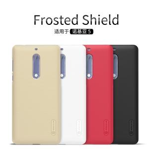 เคสมือถือ Nokia 5 รุ่น Super Frosted Shield