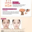 Etude House Moistfull Super Collagen CC Cream SPF33/PA++ 50g. [ W13:ผิวธรรมดา ] thumbnail 4