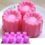 พิมพ์ขนม ดอกไม้ทรงสูง B596 thumbnail 1