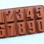 พิมพ์ขนม ตัวเลข 0 - 9 รหัส B136 thumbnail 1