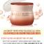 Etude House Moistfull Collagen Deep Cream 75ml. thumbnail 2