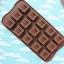 พิมพ์ขนม สี่เหลี่ยมทำช็อคโกแลต B410 thumbnail 1