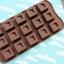 พิมพ์ขนม สี่เหลี่ยมทำช็อคโกแลต B410 thumbnail 5