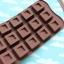 พิมพ์ขนม สี่เหลี่ยมทำช็อคโกแลต B410 thumbnail 3