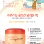 Etude House Collagen Moistfull Sleeping Pack 100ml thumbnail 2