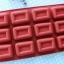 พิมพ์ขนม สี่เหลี่ยม 45กรัม/ช่อง B286 thumbnail 2
