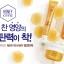 Etude House Honey Cera Essence 80ml. thumbnail 2