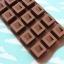 พิมพ์ขนม สี่เหลี่ยมทำช็อคโกแลต B410 thumbnail 2