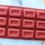พิมพ์ขนม สี่เหลี่ยม 45กรัม/ช่อง B286 thumbnail 1