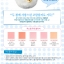 The Face Shop Lovely ME:EX Rose Cushion Blusher [ No.2 Coral ] thumbnail 2