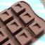 พิมพ์ขนม สี่เหลี่ยมทำช็อคโกแลต B410 thumbnail 11