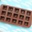 พิมพ์ขนม สี่เหลี่ยมทำช็อคโกแลต B410 thumbnail 6
