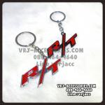 พวงกุญแจ R/T พวงกุญแจรถซิ่ง : Keychain – RT