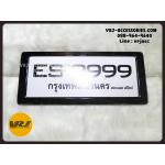 Vj1099 กรอบป้ายทะเบียนรถยนต์ เกร็ดเพชร สีดำ: License plate