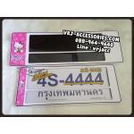กรอบป้ายทะเบียนกันน้ำ ลายคิตตี้ สีชมพู 4S4444 : License plates – KITTY
