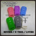 ซิลิโคน รีโมท ปลอกหุ้มกุญแจ สำหรับ นิสสัน นาวาร่า : Silicone key cover for cars – NISSAN NAVARA