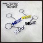 พวงกุญแจ นอส พวงกุญแจรถซิ่ง : Keychain - NOS