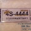กรอบป้ายทะเบียนกันน้ำ ซุปเปอร์แมน ขาวดำ: License plates Frames - 4S Superman