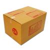 กล่องไปรษณีย์ฝาชนเบอร์ 2A ขนาด 14 X 20 X 12 cm. ใบละ 3.4 บาท