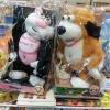 ตุ๊กตา Hungry cat & Hungry dog