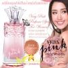 น้ำหอมสเปรย์ มิสทีน เวรี่ พิงค์ Mistine Very Pink Perfume Spray 50 มล.