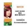 ดีแคช ออพติมัส คัลเลอร์ ครีม Optimus color Cream MR530 Light Blonde Red Red Reflect บลอนด์อ่อนประกายแดงเหลือบแดง 100 มล.